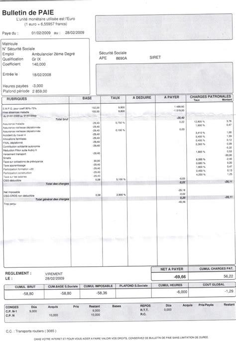 bulletin de paie fonctionnaire territorial modele fiche de paie avec conges payes document online