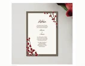 Islamic Wedding Invitation Templates by Wedding Invitation Wording Wedding Invitation Templates