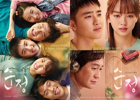film sedih yang wajib ditonton 7 film persahabatan yang wajib ditonton bersama sahabat