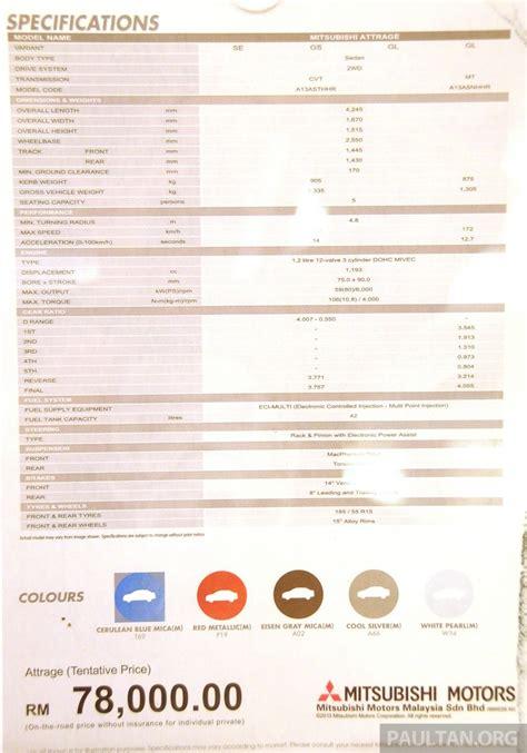 mitsubishi attrage specification mitsubishi attrage full malaysian specs and prices paul
