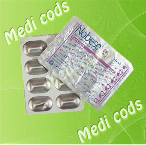 Sibutramine 30mg Hcl Capsule Pelangsing nobese sibutramine hcl 15 mg by getz pharma 7 capsules medicods s