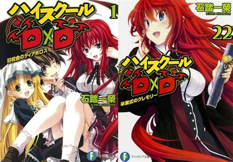high school dxd new anime jcphotog