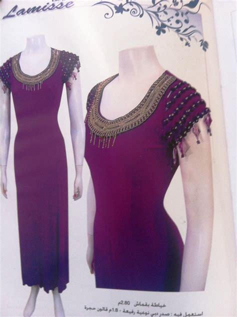 robe maison algrienne caftan marocain boutique 2015 vente caftan au maroc france