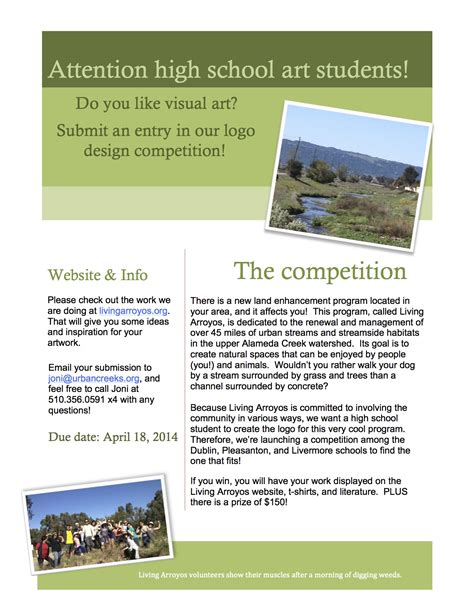 design contest for high school students angela ramirez holmes for zone 7 living arroyos logo