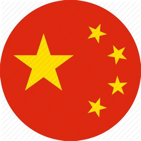 China, circle, circular, country, flag, flag of peoples ...