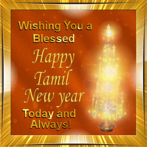 new year today today and always free tamil new year ecards greeting