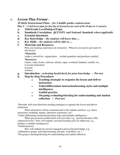 apa format lesson plan backwards by design in the exemplary middle school