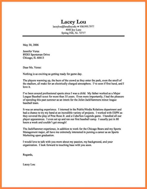 application letter for any vacant position sample job available