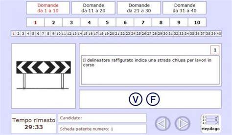 test ministeriali patente quiz patente b 2012 simulazione delle schede d esame