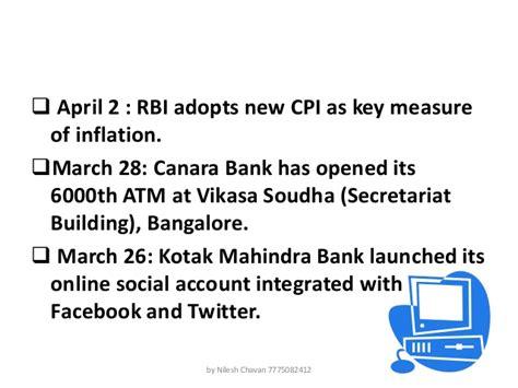 kotak mahindra bank home loan interest rate kotak mahindra bank housing loan 28 images kotak