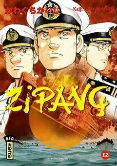 zipang anime