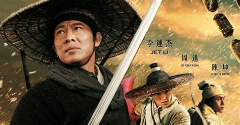 film china dragon jet li s the flying swords of dragon gate full movie