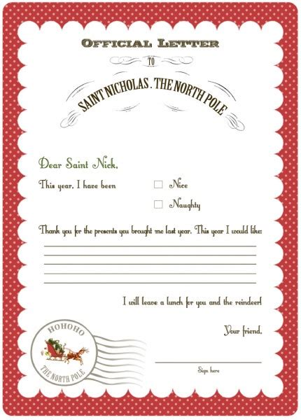 free printable letter to santa template cute christmas free christmas party printables from serendipity soiree