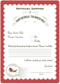 Free christmas party printables from serendipity soiree catch my