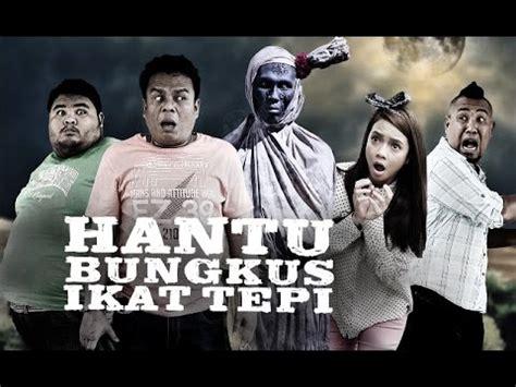 download film munafik full movie tellygeram hantu bungkus ikat tepi geng kassem selamat