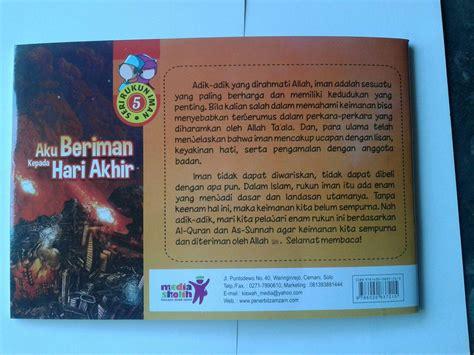 Buku 1 Set Seri Anak Saleh Didoakan Malaikat buku anak aku beriman kepada hari akhir