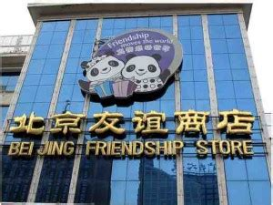 best china store china shopping guide where and what to buy other