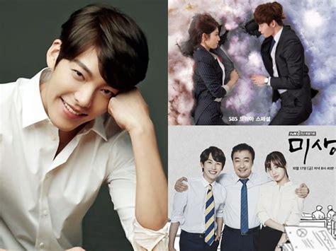 film korea terbaru woo bin wah ternyata kim woo bin fans berat dua drama korea ini