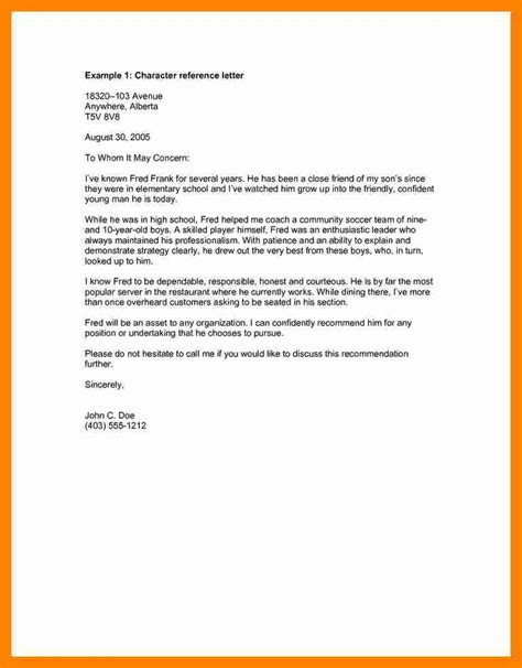 Reference Letter Regarding Character 10 moral character letter resume sections