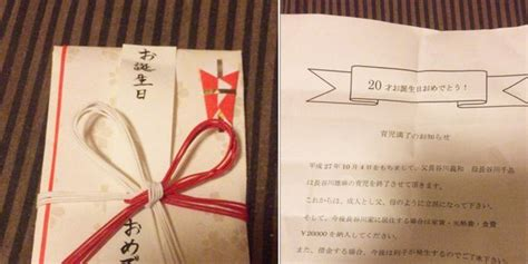 Resignation Letter Japanese Parents Give Hilarious Letter Of Resignation For His