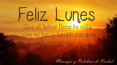 imagenes feliz martes cristianas mensajes y palabras de verdad bendiciones para cada dia