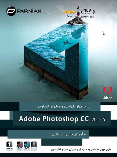 tutorial adobe photoshop cc 2015 photoshop cc 2015 5 17 0 training tools