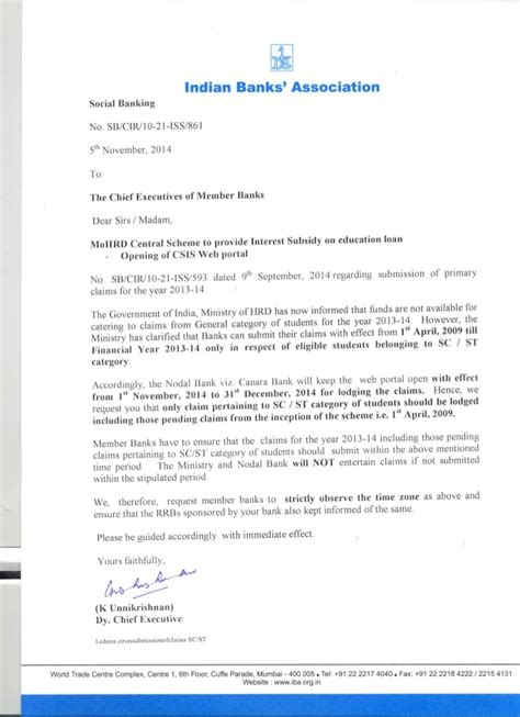 Letter To Bank Manager For Education Loan Subsidy Education Loan Subsidy Scheme Iba Circular Nov 2014