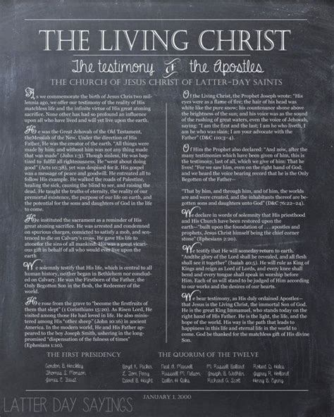 lds the living christ the testimony of the apostles the living christ printable