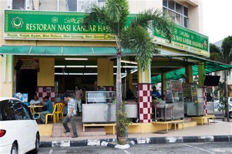 Mahkota Wallet roti prata at restoran nasi kandar hassaniah bandar