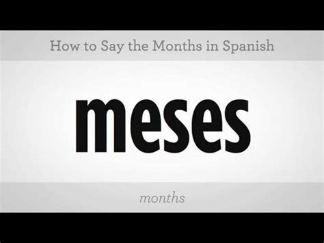 how do u say couch in spanish how to say the months spanish lessons youtube