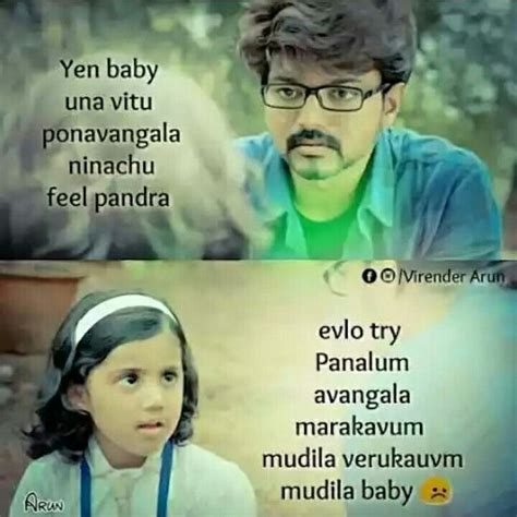 theri film images with quotes 404 best theri baby images on pinterest film
