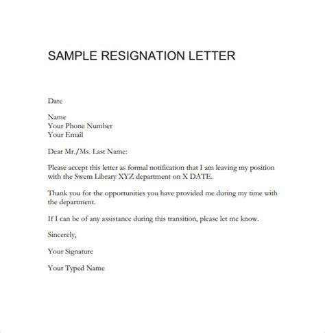 Resignation Letter Exle Resignation Letter 8 Documents In Pdf Word