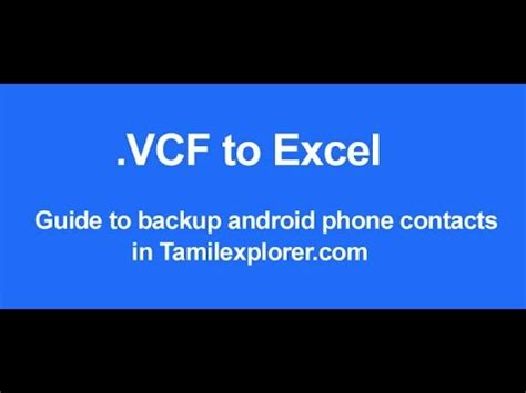 android tutorial in tamil how to take android phone contacts backup vcf to excel