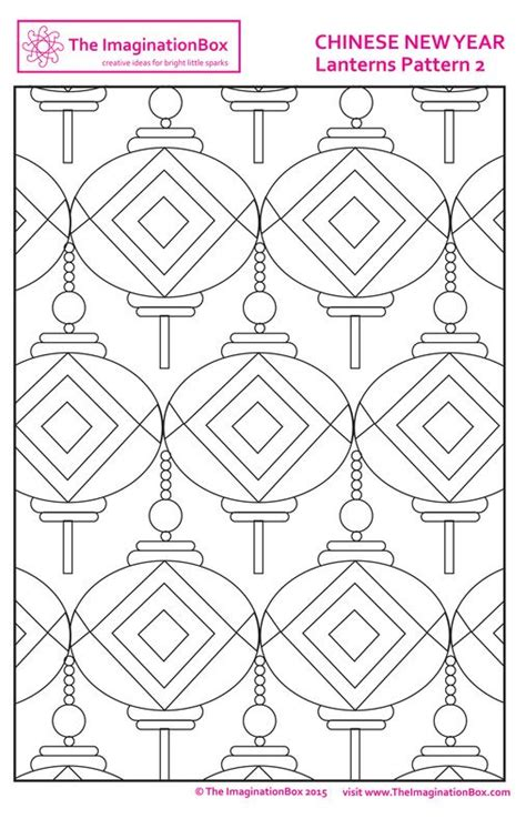 pattern recognition meaning in chinese 156 best images about chinese craft templates on pinterest