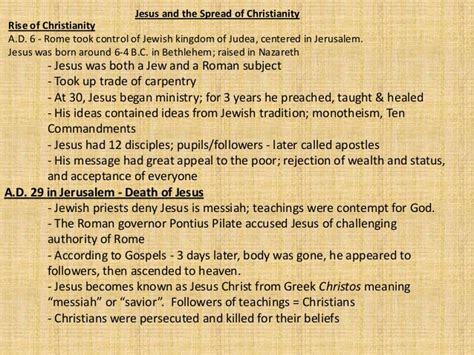 crispina and and authority in early christianity fortress atlases books classical religions condenced