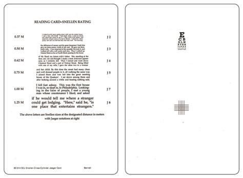 printable near point eye chart snellen x cyl jaeger cards