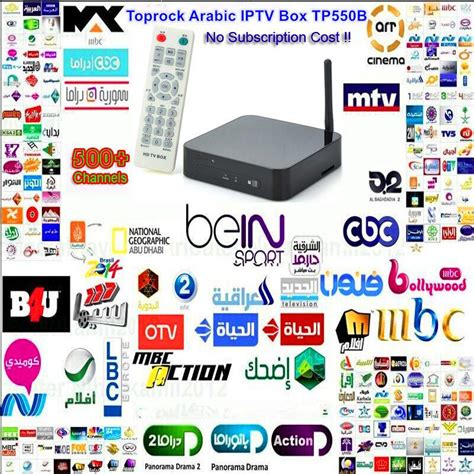 android tv box channels list dhl free ship arabic android tv box hd arabic expat iptv box support mbc hbo bein sky sport