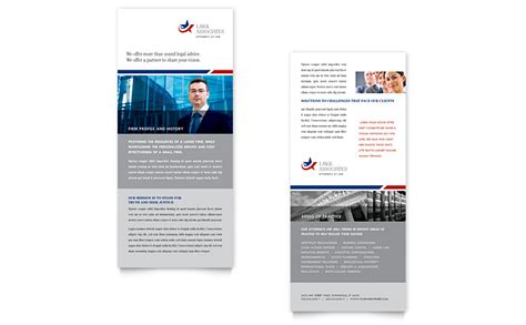 rack card template for word government services rack card template word