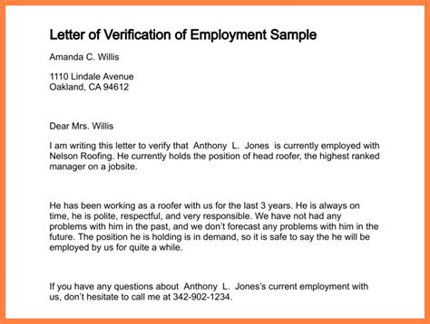 Employment Confirmation Letter Format For Bank 8 Confirmation Of Employment Letter For Bank Bussines 2017