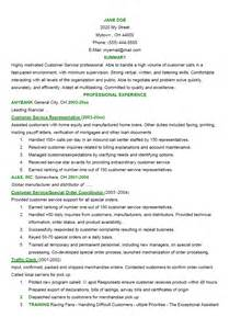 Sample Of Good Objectives In Resume