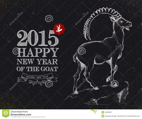 new year 2015 animal goat year of the goat 2015 chalkboard vintage card stock vector
