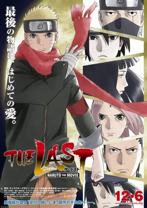 themes naruto the last japanbase the last naruto the movie s theme song cd