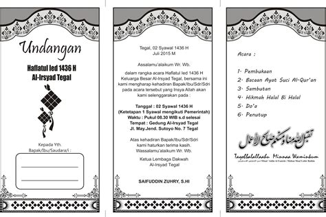 Template Undangan Halal Bihalal | download undangan gratis desain undangan pernikahan