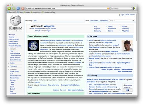 site layout wikipedia camino web browser wikipedia