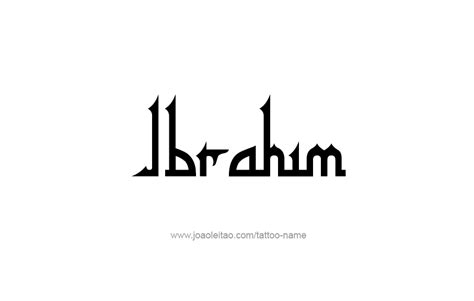 ibrahim name tattoo designs