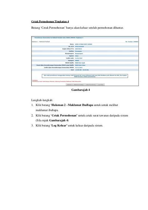 rayuan form 4 mrsm 2016 panduan permohonan mrsm tingkatan 4 2016