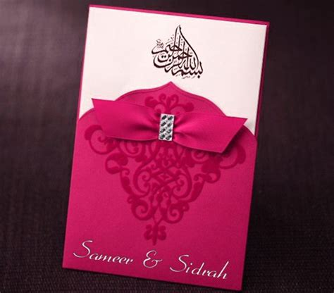 muslim wedding invitation card designs 16 best muslim invitation cards images on invitation cards wedding stationery and