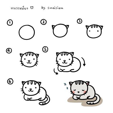 A Drawing Of A Cat by How To Draw A Cat How To