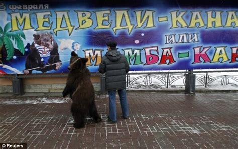 Jam Tangan Jtr 276 Coklat masha beruang coklat pintar dari rusia