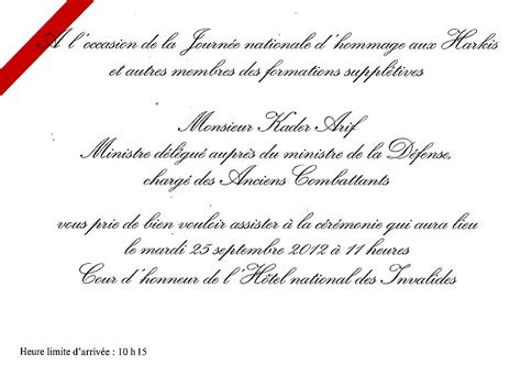 Exemple De Lettre D Invitation à Un Ministre Modele Lettre Invitation Officielle